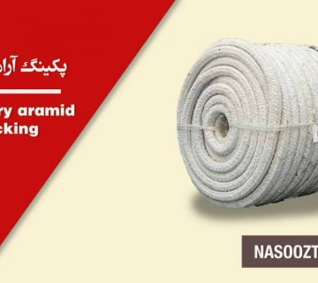 Aramid Yarn Packing Aramid Refractory