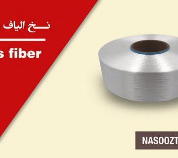 Glass fiber yarn