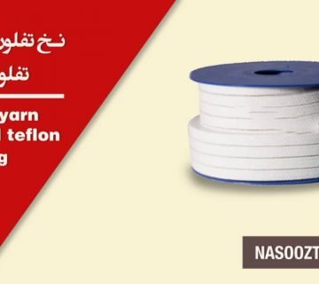 Teflon yarn special Teflon packing