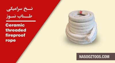 Ceramic Threaded Fireproof Rope