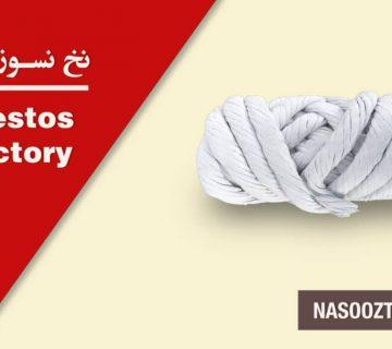 Asbestos Refractory Yarn