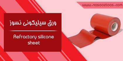 Refractory silicone sheet
